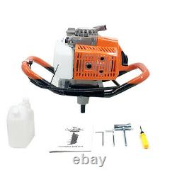 63cc Petrol Earth Auger 3HP Fence Post Hole Borer Ground Drill 11.8 Bit